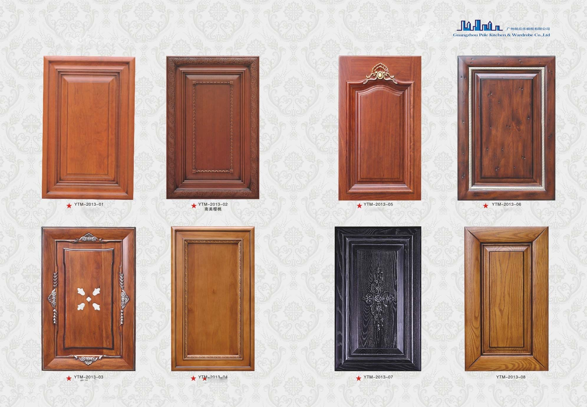 China Pole Solid Wood Kitchen Cabinet Door Panel Photos