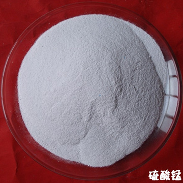 Direct Manufacture with ISO 9001 Certificate Magnesium Sulphate 98%