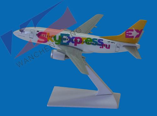 Plastic Plane Model (B737-300)