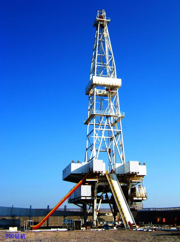 China Drilling Rig, 20...