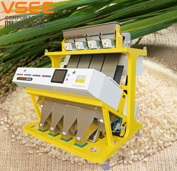 5000+ Pixel CCD RGB Rice Color Sorter From Vsee