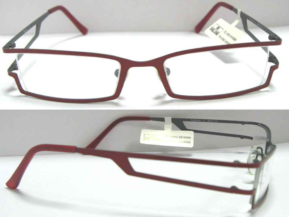 High End Designer Eyeglass Frames : HIGH END GLASSES FRAMES - Eyeglasses Online
