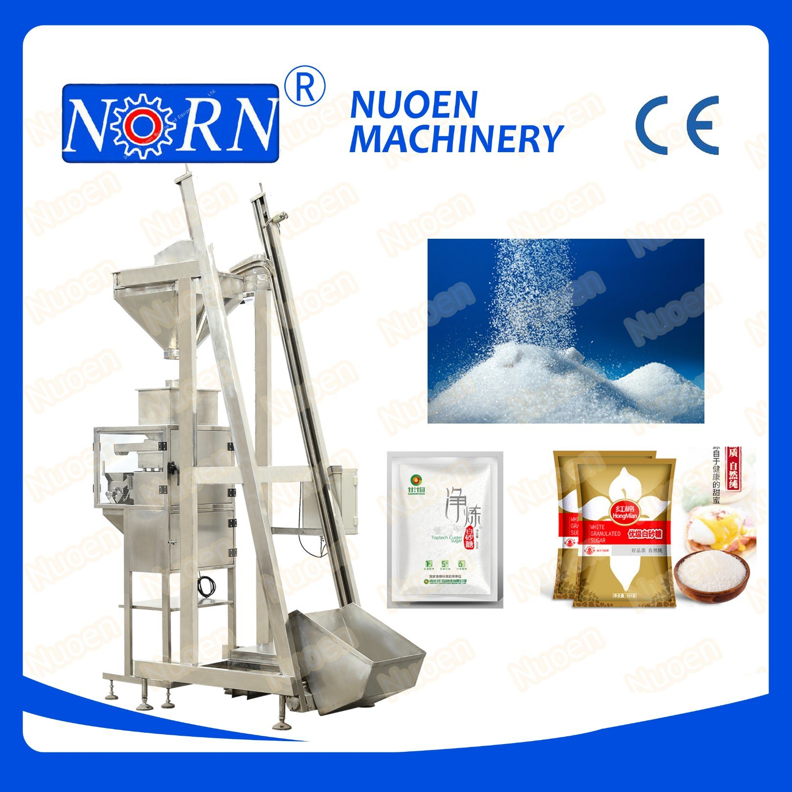 Automatic Package Measurement Packaging System