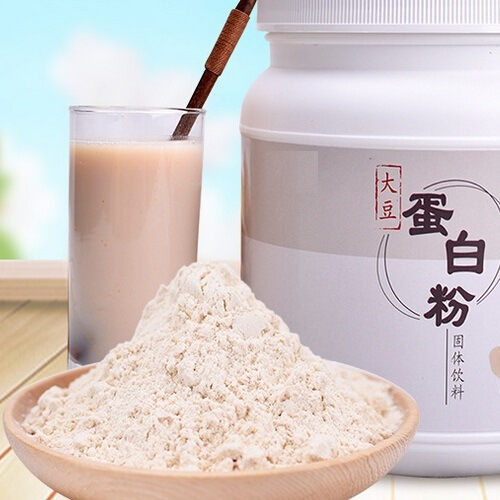 GMP Sport Supplement Whey Protein Isolate 99% Powder