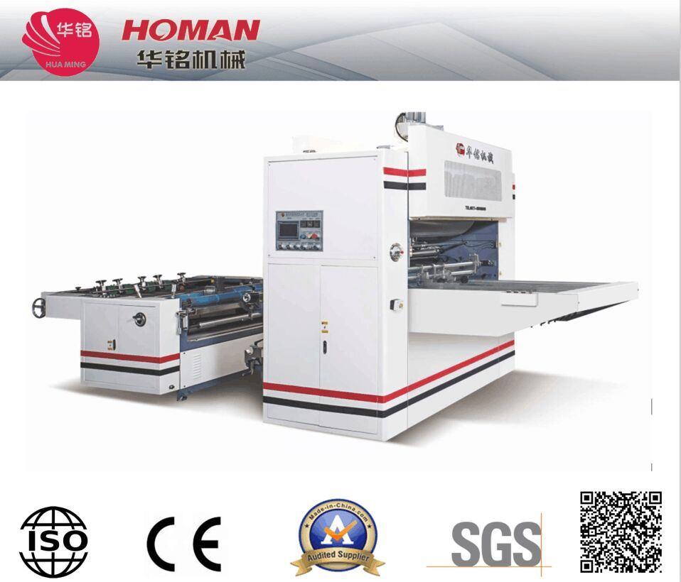 Hm-1100fmc Semi- Automatic Film Laminating Machine