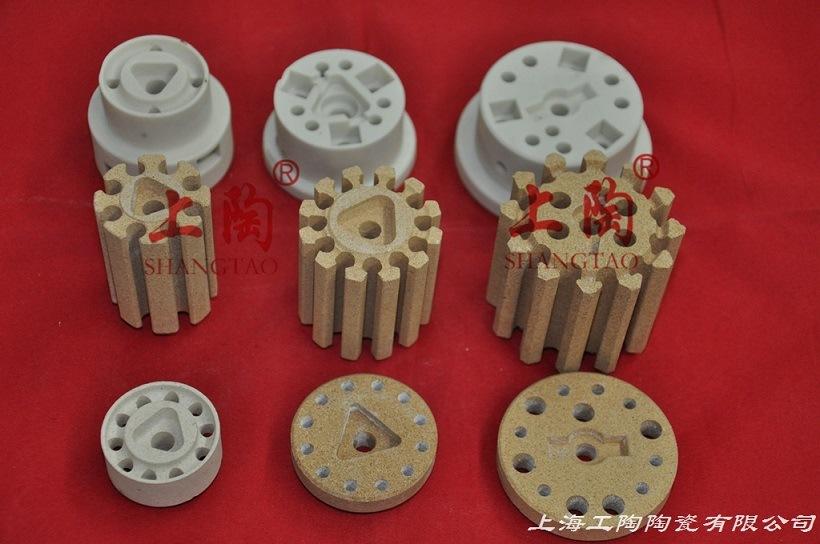 Ceramic Bobbin Heating Element