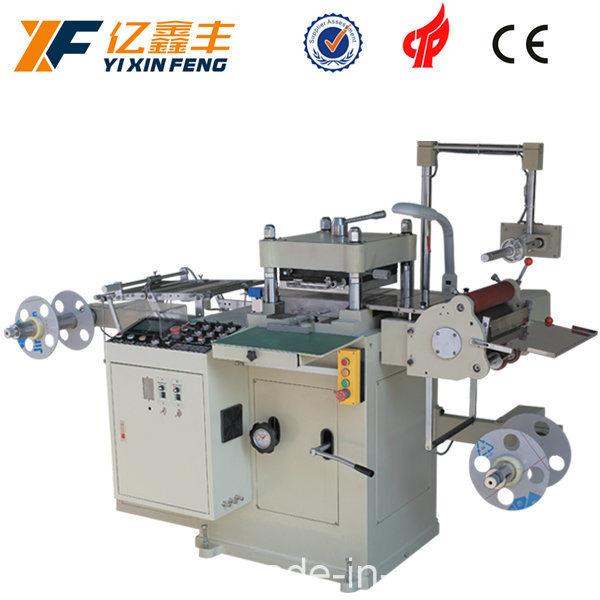 Screen Protector Poll Cylinder Die Cutting Press Machine