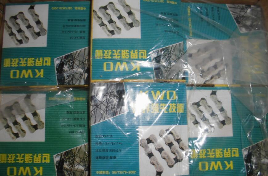 Bicycl Accesseories Bicycle Part of Chain for 116L/114L