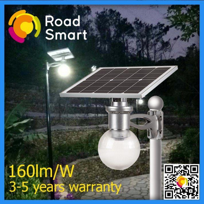 4W/8W/12W Outdoor LED Street Garden Light with Motion Sensor