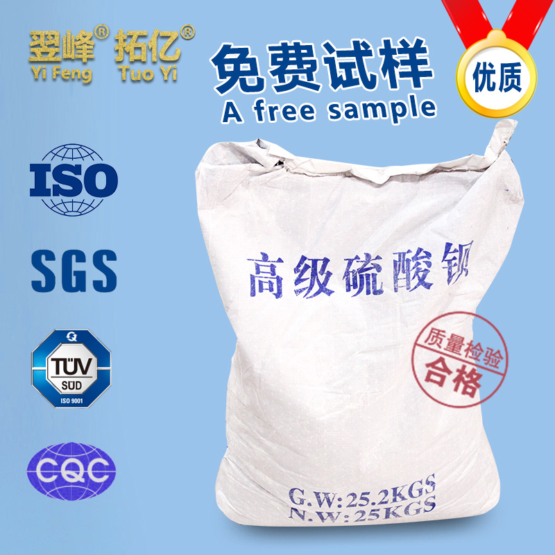 High Grade Barium Sulfate, High Quality