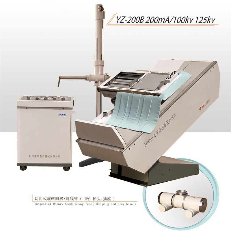Yz-200b Diagnostic X-ray Machine (WITH FLUOROSCOPY) Mn