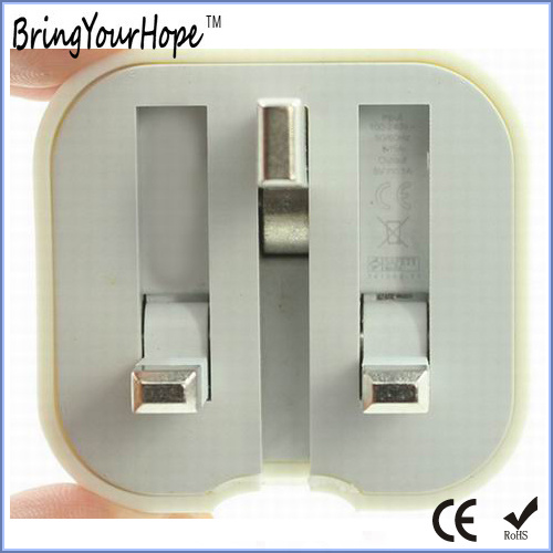 Foldable 3 Pins BS USB Charger (XH-UC-013F)