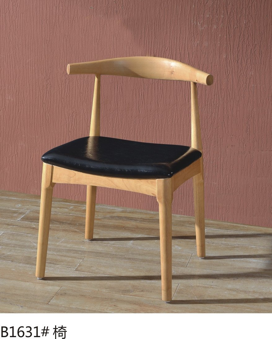 Horn Chairs Western Restaurant Cafe Tables and Chairs Simple Dining Chair