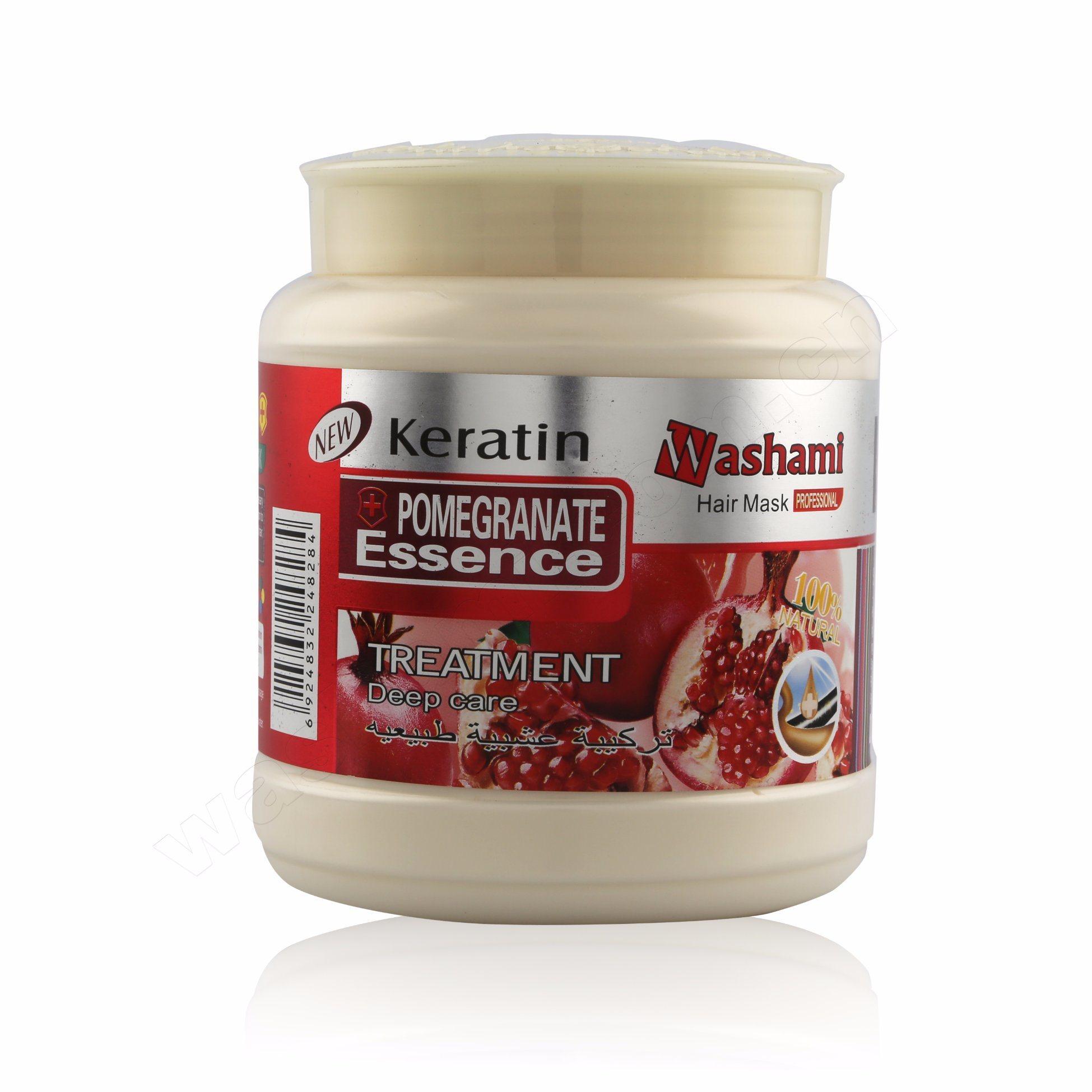 Washami 1000g Natural Hair Mask, Keratin Treatment