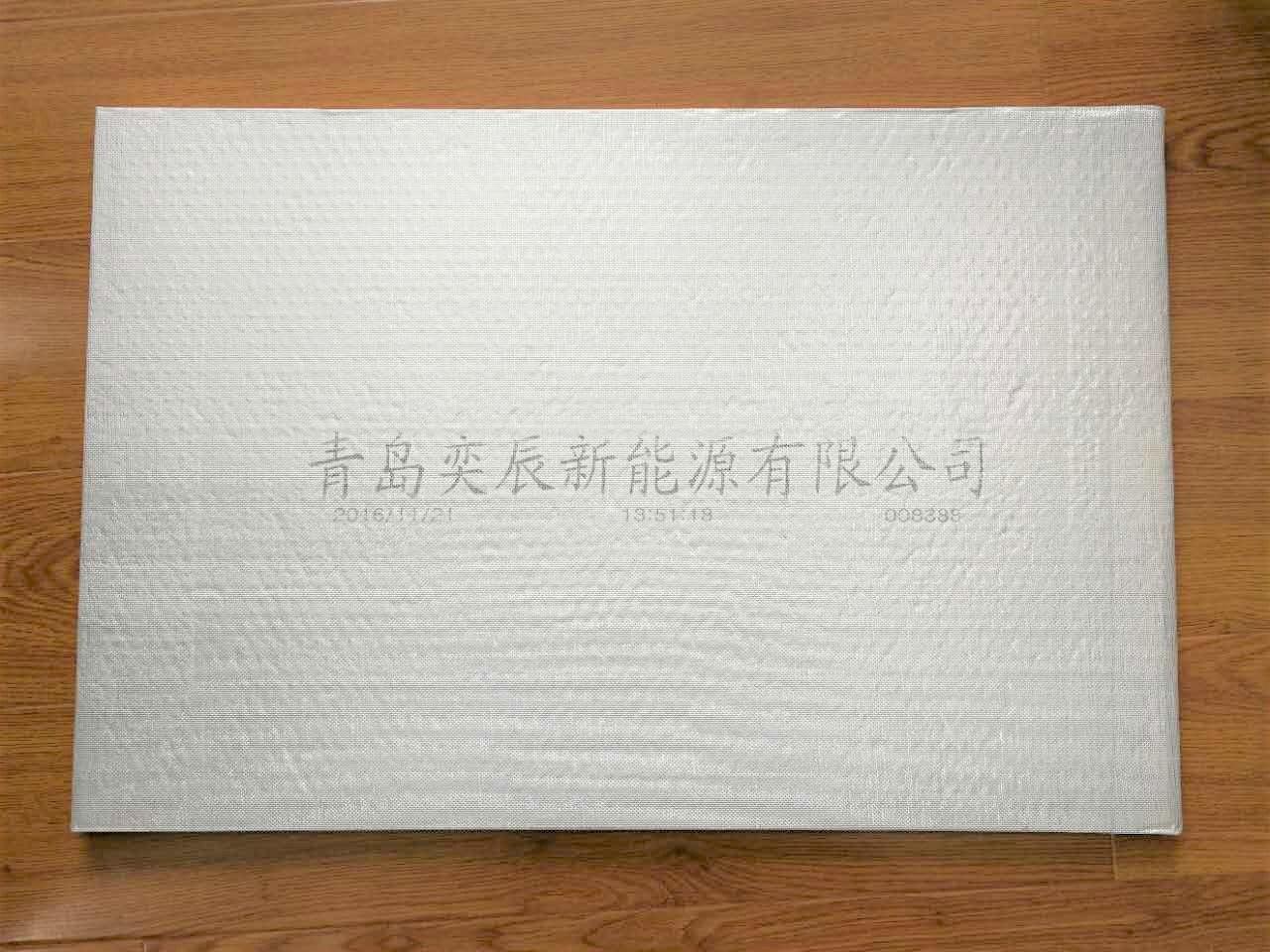 Vacuum Insulation Panel (VIP / STP)