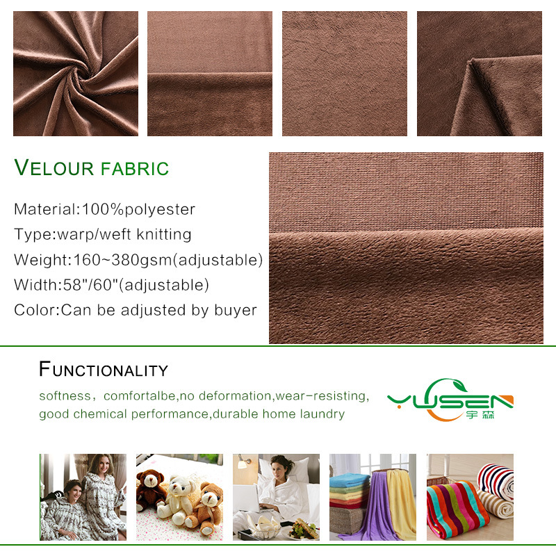 Super Soft Velour Brushed Knit Fabric for Home Textile