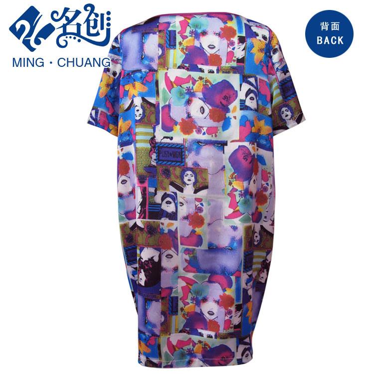 Ladies Chiffon Two Pockets Short Dress