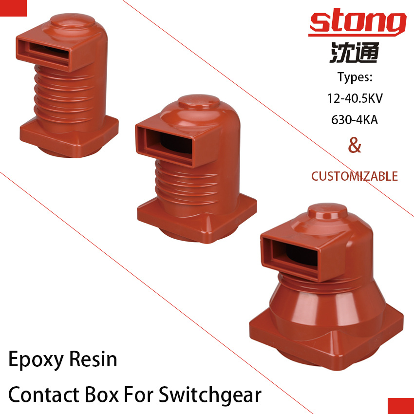 12kv-40.5kv 630A-4000A Contact Box Epoxy Resin Insulator