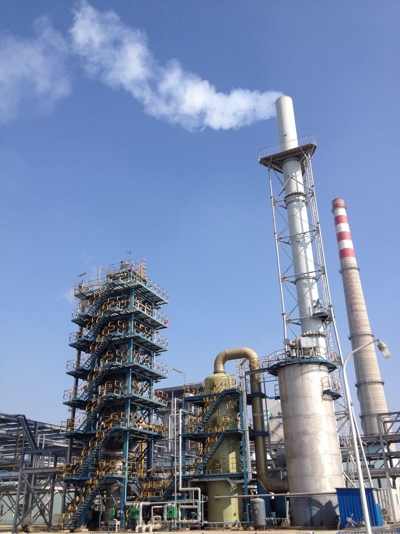 Waste Gas & Liqiud Incinerator