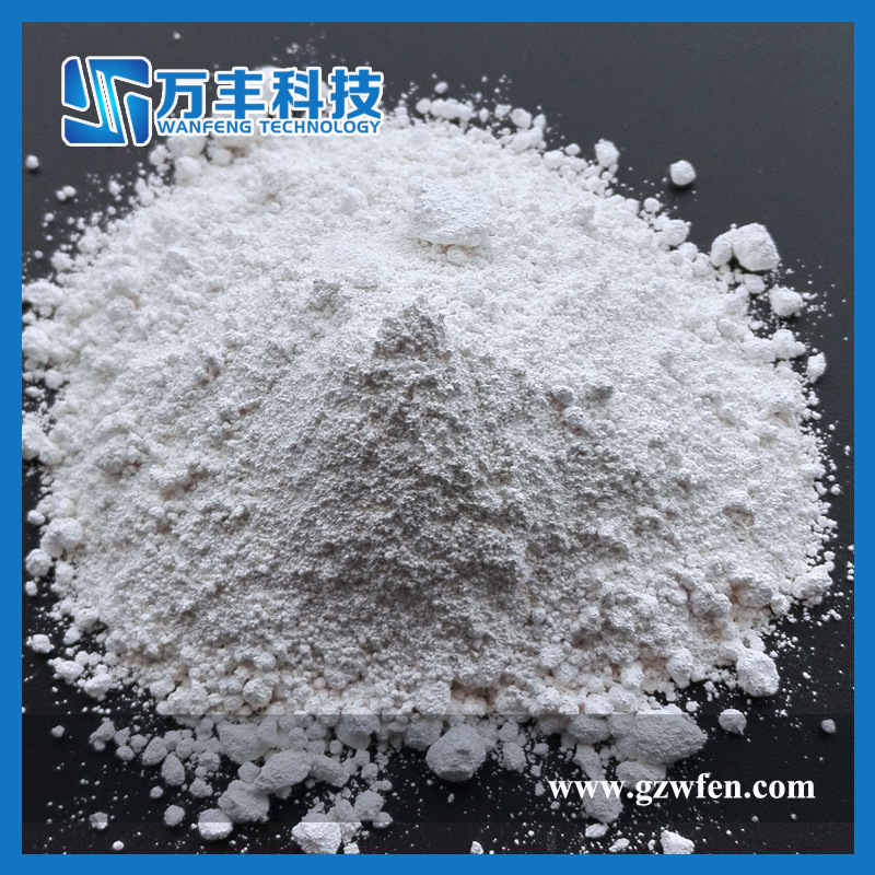 Low Price Cerium Oxide Polishing Powder