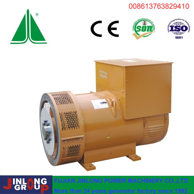 Jinlong AC Stamford Type Brushless Alternator for Genset