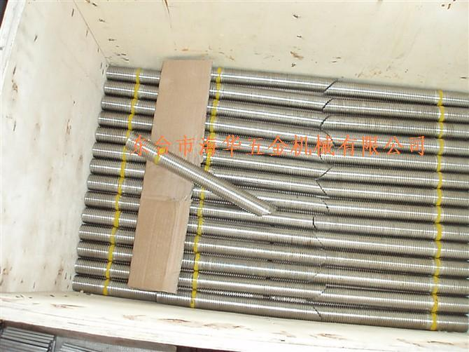China Resin Bolts Chemical Anchor Bolts Threaded Rods