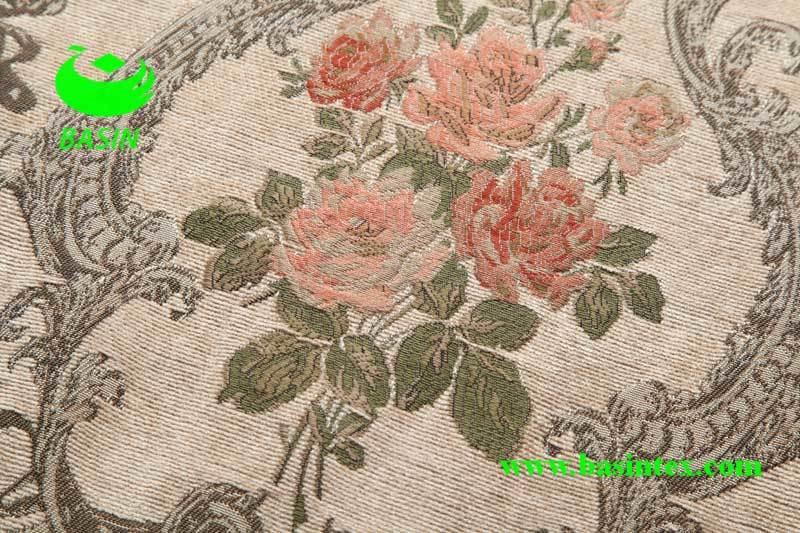 Jacquard Chenille Curtain Fabric (BS7007)