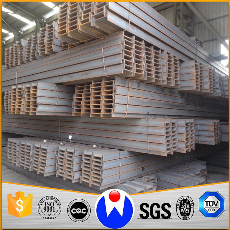General Rolled Carbon Structural Beam Steel (CZ-H16)