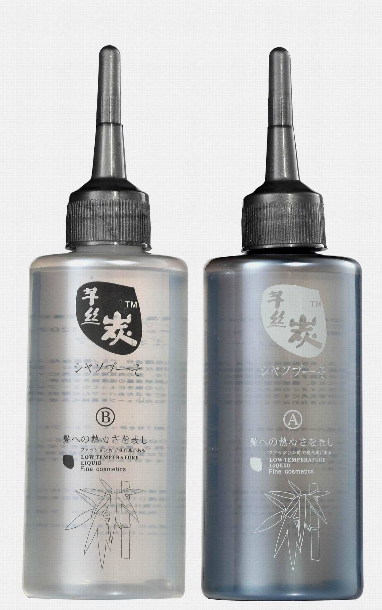 China 2014 New Formula Qiansitan Aromatic Cold Wave Perm
