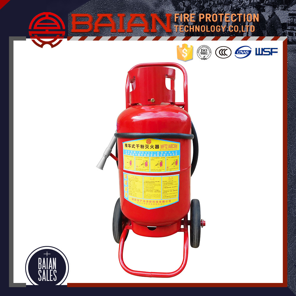 Trolley Wheeled Type Dry Powder Fire Extinguisher
