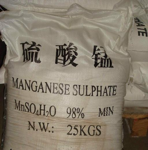Manufacture Mnso4 98% Manganese Sulphate Price
