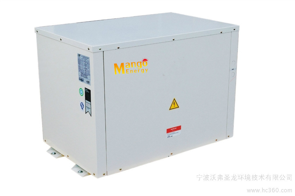 Middle Modeal! ! ! Water/Geothermal Source Heat Pump