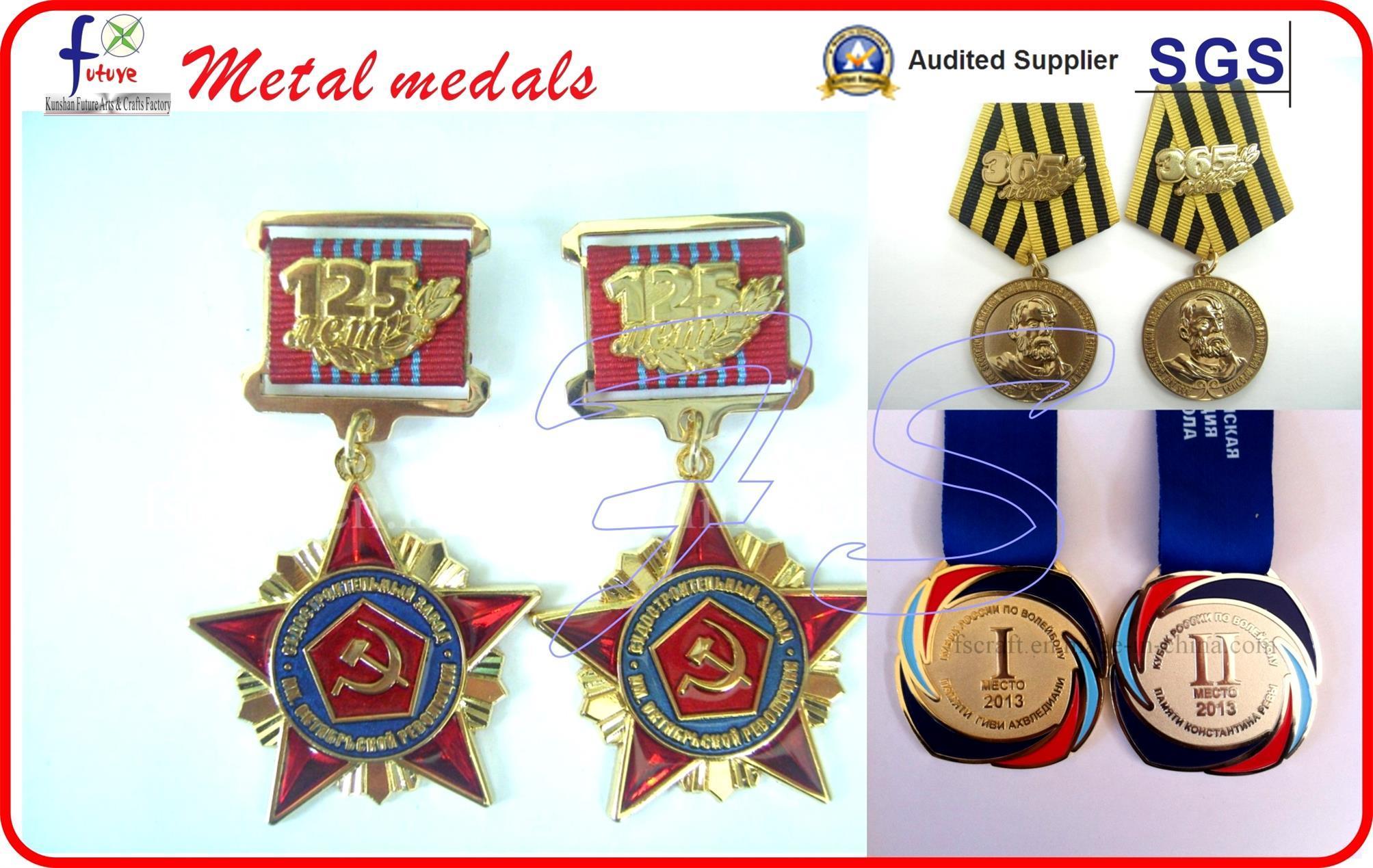 Custom Sport Military Medals