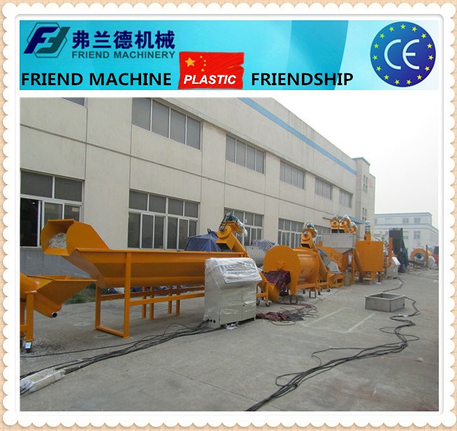 High Efficiency Plastic Recycling Machine