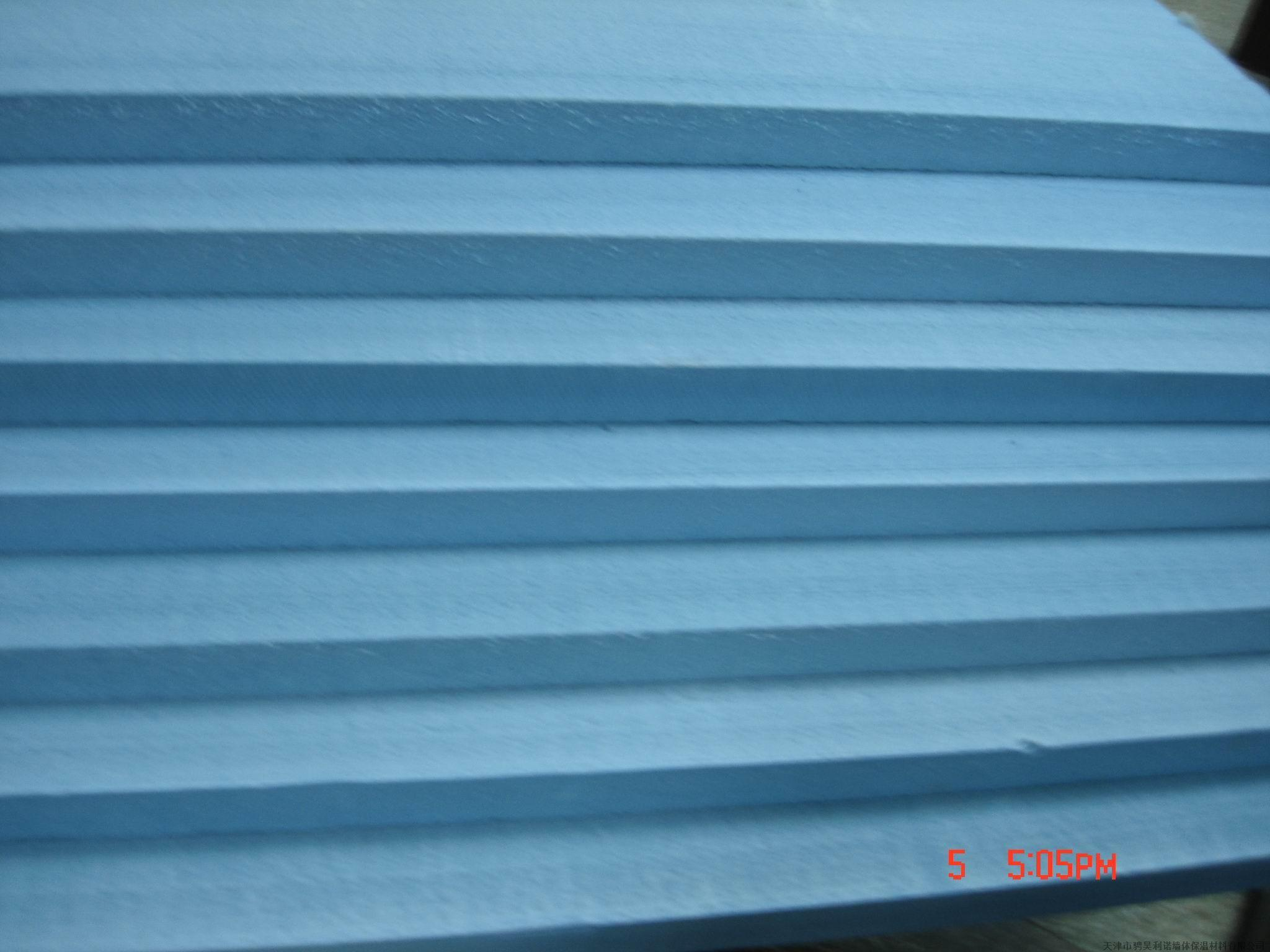 Roof Insulation XPS Board, Extruded Polystyrene Foam Board