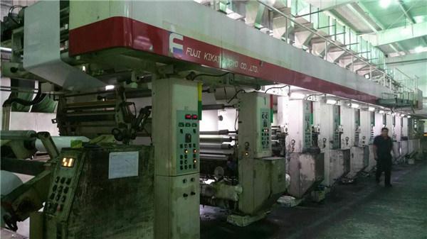 Second Hand Hot Sale Paper Printing Machine Computerized Rotogravure Press