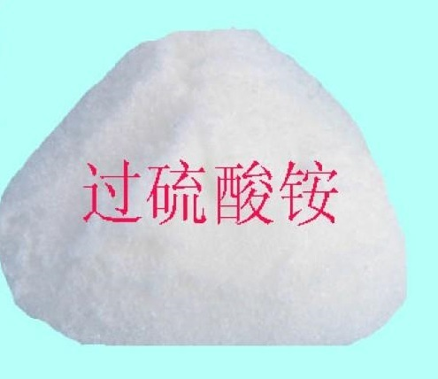 Ammonium Persulfate for Chemical raw materials
