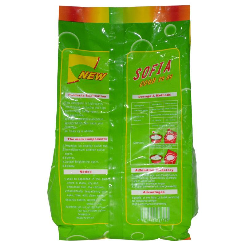OEM/ODM Service Detergent Powder-Large Scale Manufacturer/Bulk Detergent
