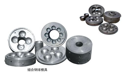 Steel Ball Mold