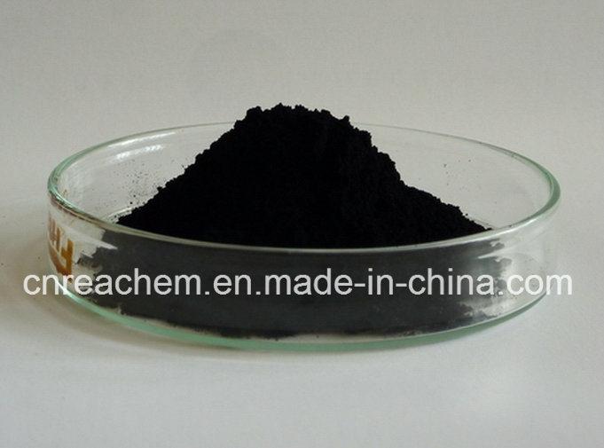 Nano Carbon Powder, Fertilizer Synergist