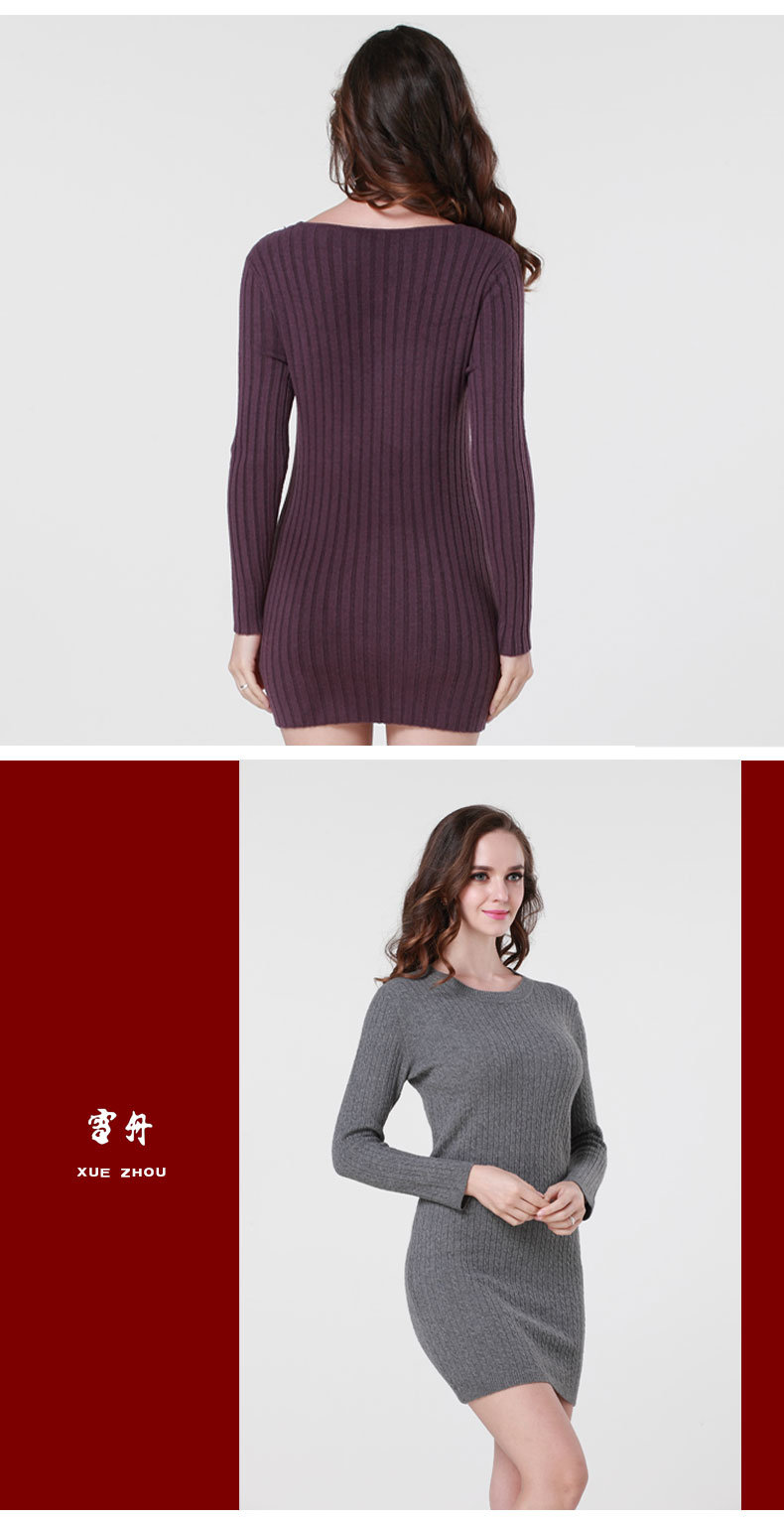 Gn1527girl′s Yak Wool/Cashmere V Neck Long Sleeve Dress/Sweater/Knitwear/Garment/Clothes