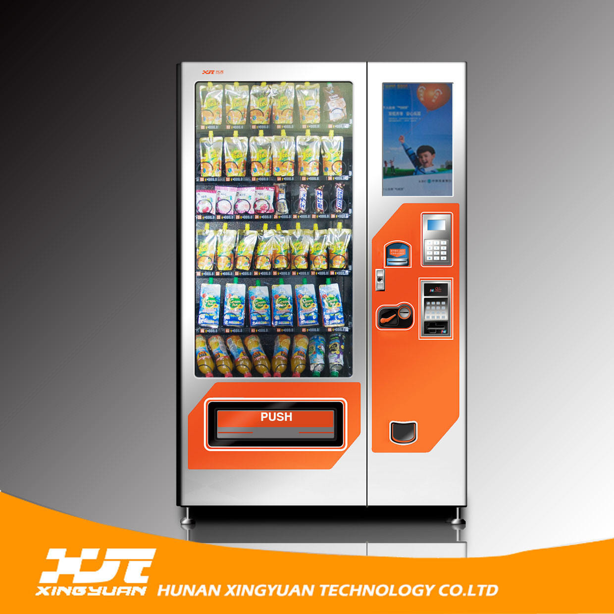 CE&SGS&ISO9001 Approved! 22 Inches Coin Vending Machine