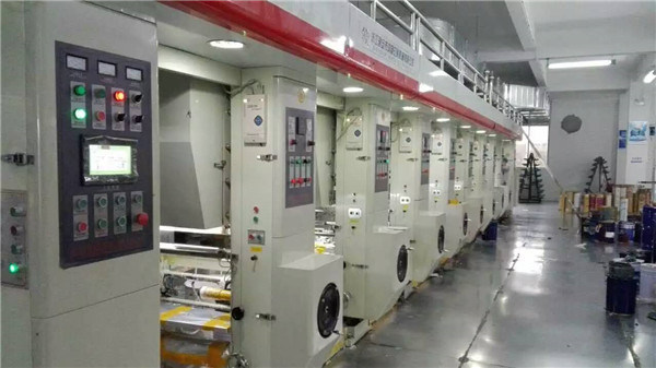 High Quality of Used Shafttless Gravure Printing Machine