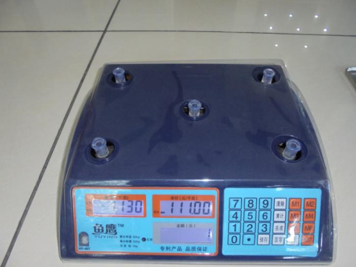Digital Scale Hy-807t