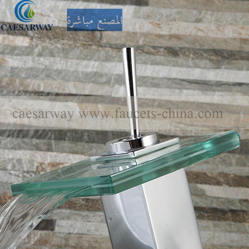 Acs Brass Single Handle Waterfall Basin Faucet