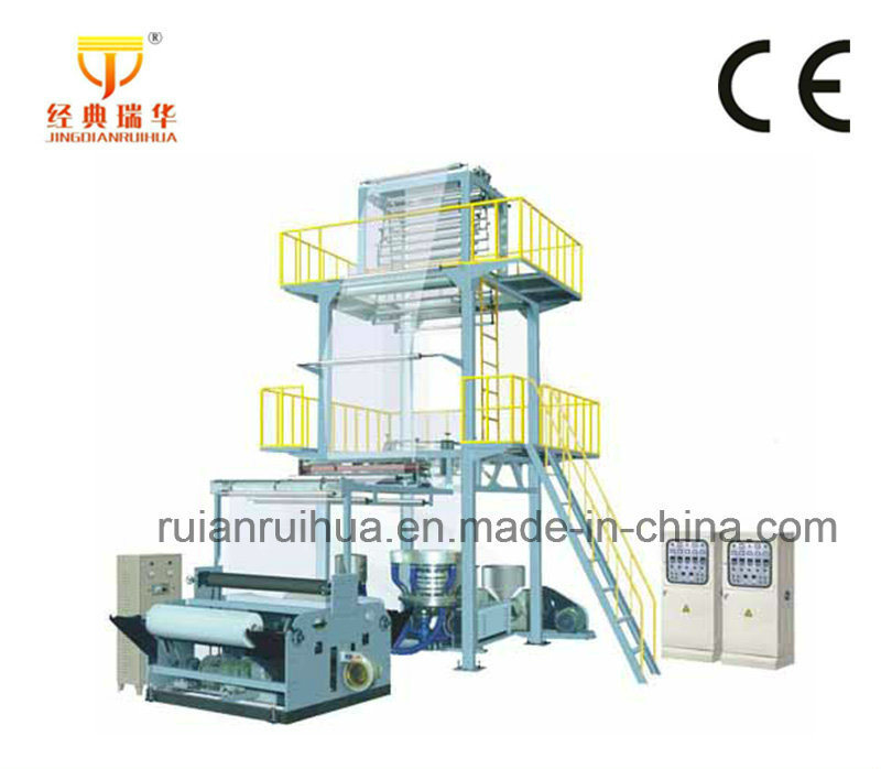 Double Layer Co Extrusion Rotary Die-Head Film Blowing Machine