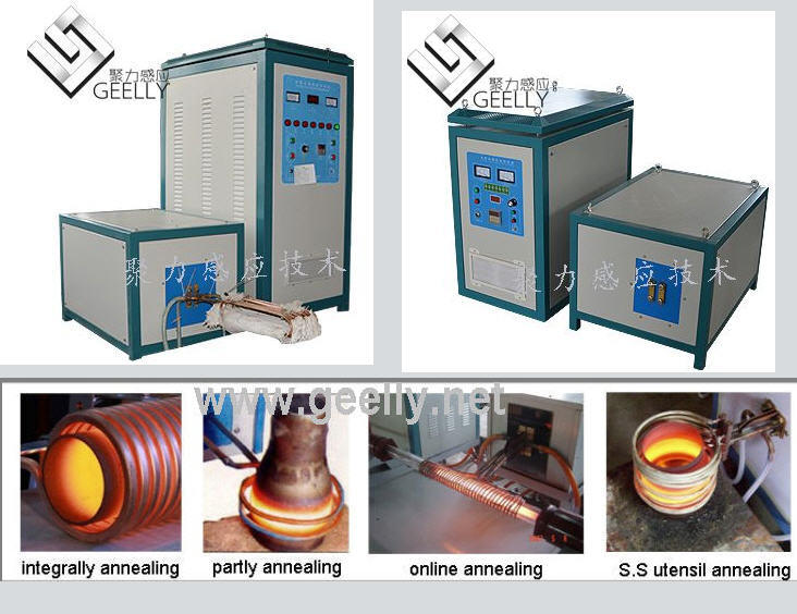 High Frenquency Induction Heating Annealing Machine