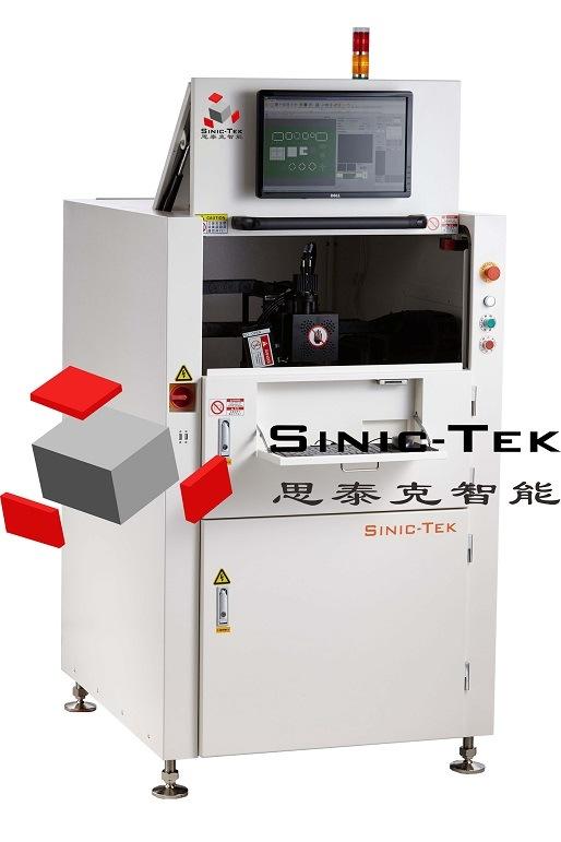 3D Solder Paste Inspection PCB Spi Machine Online Single Track