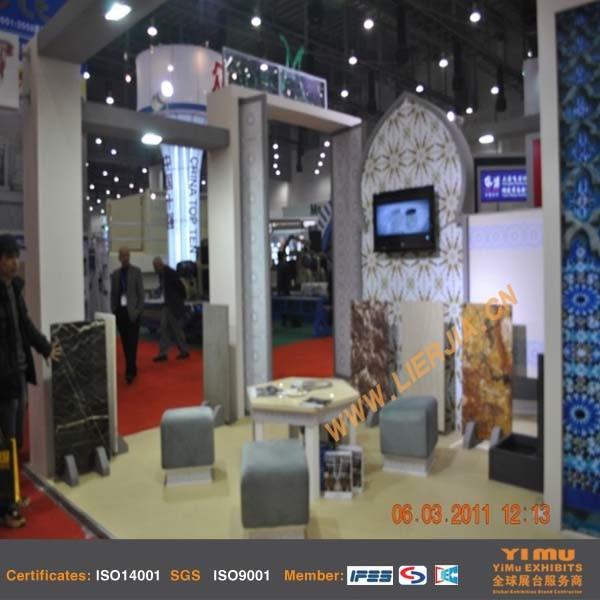 Exhibition Pavilion Stand