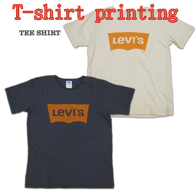 China Digital Wood Printing Machine T Shirt Digital